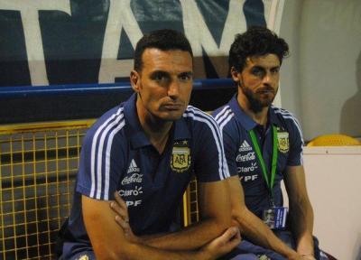 کادر فنی تیم ملی آرژانتین باز هم تغییر کرد!