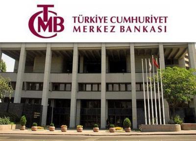 عزم بانک مرکزی ترکیه برای تنظیم سیاست پولی با تورم