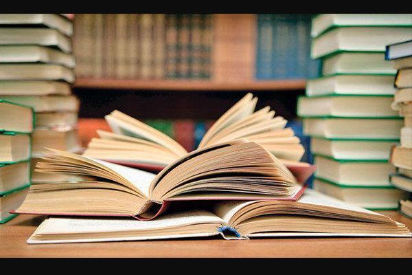 طرح پاییزه کتاب در یزد برگزار می گردد