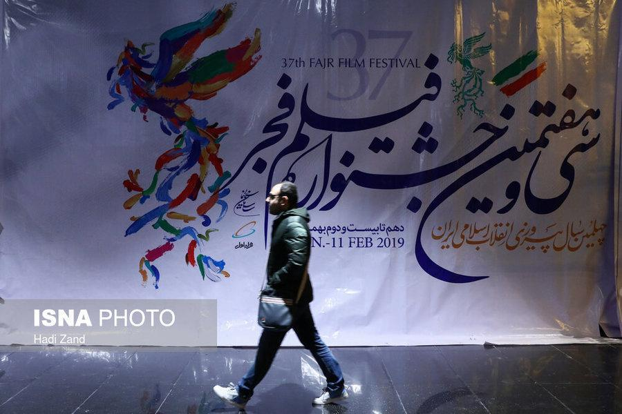 ماجرای نظرسنجی ها در جشنواره فیلم فجر چیست؟