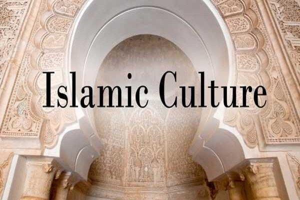 کنفرانس بین المللی اسلام و فرهنگ اسلامی در لس آنجلس