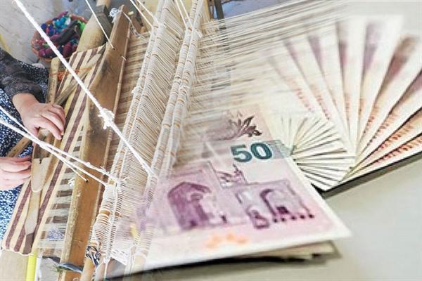 اعطای بیش از 8 میلیارد ریال تسهیلات اشتغال به صنعتگران بیرجندی در سال 97