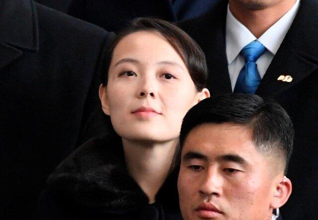 کیم یو-جونگ؛ قدرتمندترین زن در کره شمالی