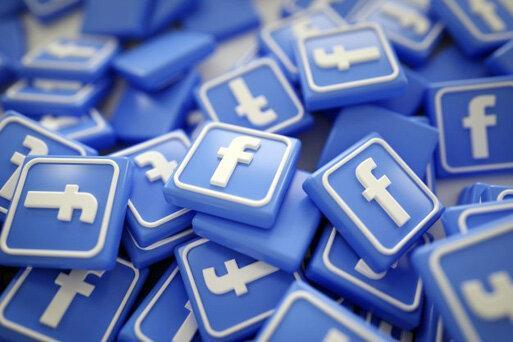 قانون جدید اتحادیه اروپا درباره فیسبوک