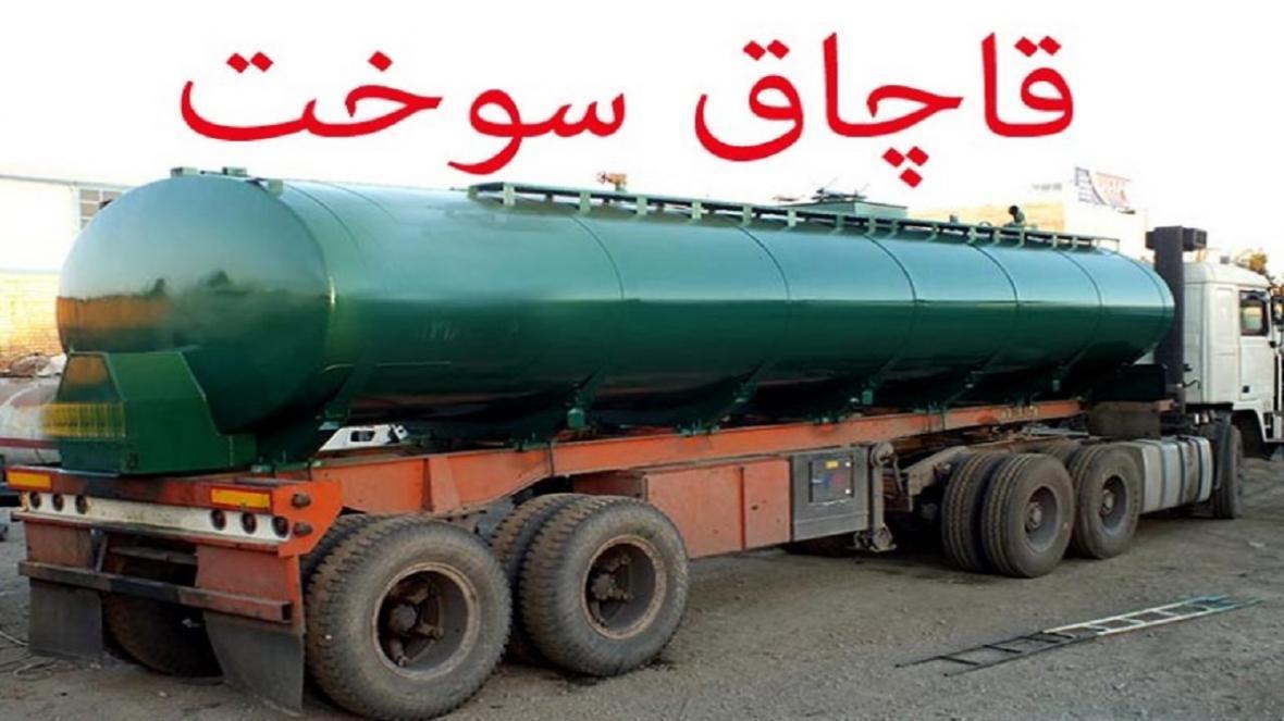 نفتکش حامل گازوئیل قاچاق در یزد توقیف شد