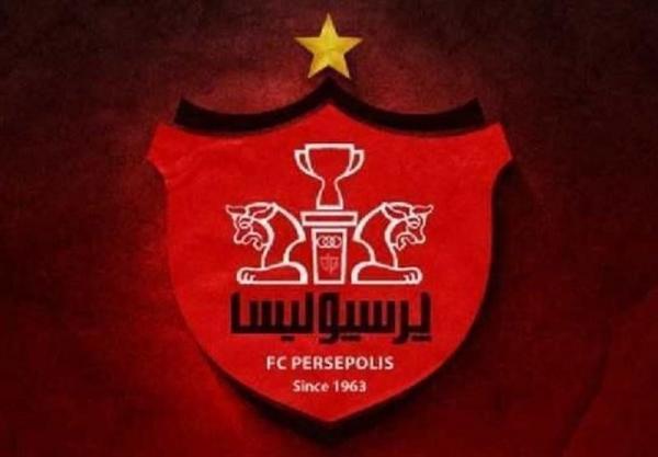 بیانیه باشگاه پرسپولیس پس از رد شکایت دوباره النصر در CAS