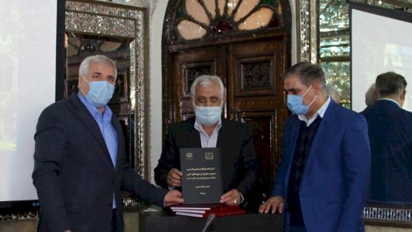 مجلد الزامات پدافند غیرعامل و مدیریت بحران مجموعه جهانی کاخ گلستان رونمایی شد