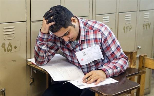 نتایج اولیه کنکور دکتری 1400 تا اواسط هفته آینده اعلام می گردد